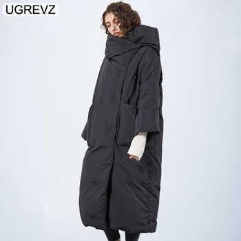 Fashion Elegant Women Parka 2019 Winter Jacket Women Parkas Cotton Padded Jacket Warm Female Long Coat Boutique Clothes Tops - DISCOUNT ITEM  34% OFF Women\'s Clothing