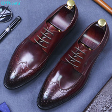 QYFCIOUFU Handmade Men Genuine Leather Dress Shoes High Quality Italian Design Pointed Toe Wedding Shoes Lace-up Brogue Shoes 2017 new spring fashion men pointed toe brogue shoes lace up genuine leather casual shoes high quality thick sole shoes wa 50