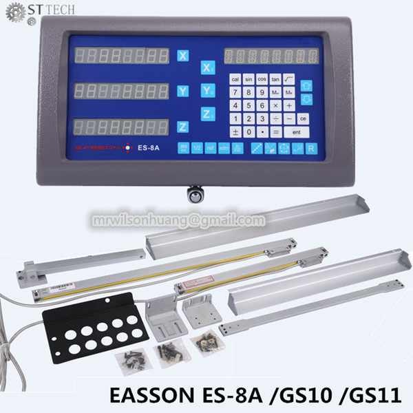 Easson ES-8A complete set lathe or mill 3 axis DRO digital readout including 3 pcs easson linear scales with free shipping free shipping complete set milling lathe drill machine dro digital readout with 3 pcs linear scales