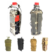Adjustable Water Bottle Carrier Drink Kettle Holder Intercom Pouch Multifunctional Hydration Bag Case outdoor tactical military water bottle bag kettle pouch holder carrier