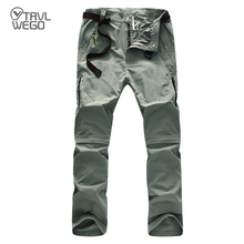 TRVLWEGO Men's Removable Breathable Quick Dry Outdoor Hiking Pants Anti UV Trekking Sports Trousers Army Summer Camping Shorts