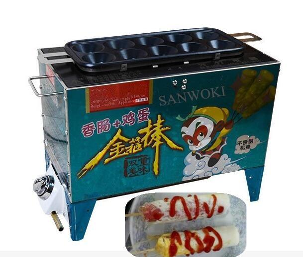 Gas egg snack making machine meatball hotdog cooking machine egg roll fry machine