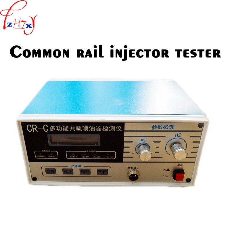 Common rail injector tester CR-C Multifunction high pressure common rail injector tester tools 10-240V 1pc