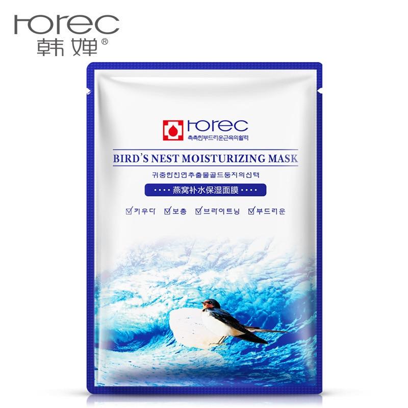 5Pc South Korean Bird's Nest Moisturizing Masks For Face Care,Moisture Replenishment, Enhance Skin Vitality 30g