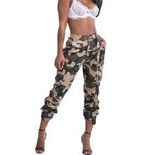 Женские камуфляжные штаны с принтом в стиле милитари, штаны-шаровары, Pantalon, женский брючный костюм, длина по щиколотку, спортивные штаны, уличная камуфляжная одежда