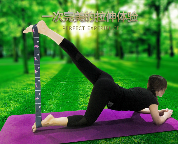 Natural Tension Health Elastic Exercise Sport Body Stretching Belt Pull Strap Yoga Bands Polyester yarn + imported latex yarn