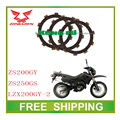 ZONGSHEN 200cc Двигатель главный Фрикцион Пластины ZS200GY LZX200GY-2 мотоцикл аксессуары бесплатная доставка