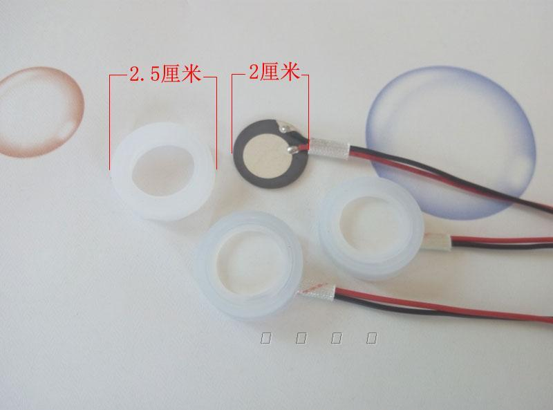 20mm ultrasonic nebulizer transducer,20mm atomization transducer ...