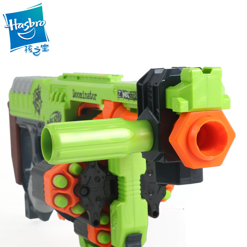Nerf Zombie Strike Doominator Gun Blaster Gun Looks And Works Great Fast  Ship
