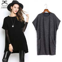 Фотография SMSF 2017 Autumn Winter Short Sleeve Loose Streetwear Pullover 3 Colors Long Plus Size Sweater Round Neck Sweater Women