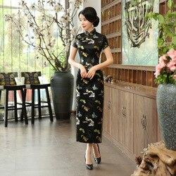 Tradicional chinês Cheongsam das Mulheres Vestido De Seda De Cetim Preto vestido de Baile Tamanho: S A 3XL