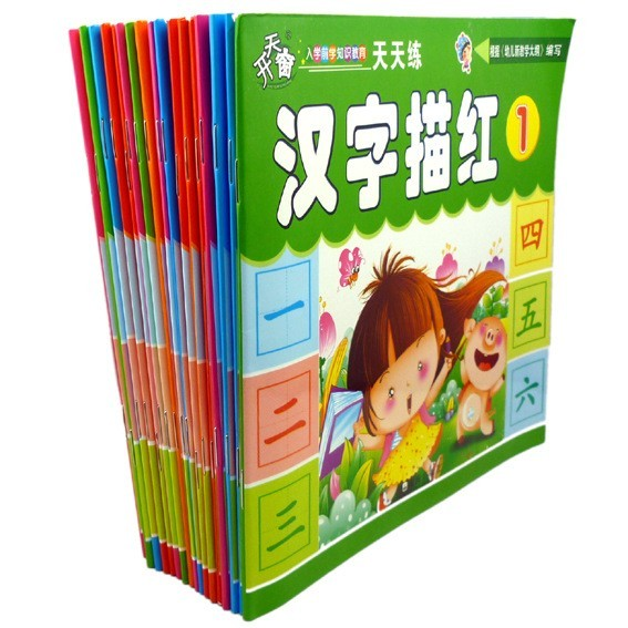 Newest Chinese character Writing exercise book preschool English pinyin math copybook for kids and baby,set of 10