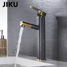 лучшая цена JIKU Basin Faucet Single Handle Hot And Cold Water Brass Chrome Mixer Tap elegant Bathroom Basin Water Sink Mixer Tap