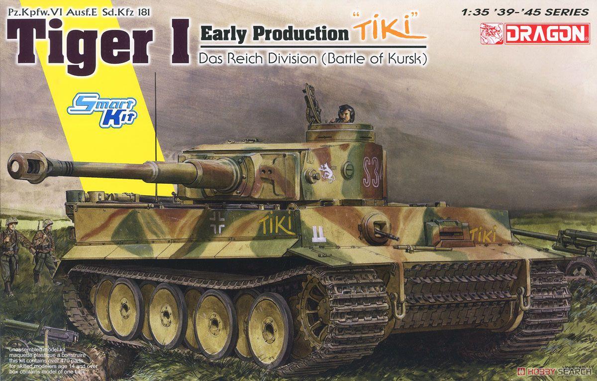 1/35 German Tiger Tiki Empire Division Heavy Tank Initial 68851/35 German Tiger Tiki Empire Division Heavy Tank Initial 6885