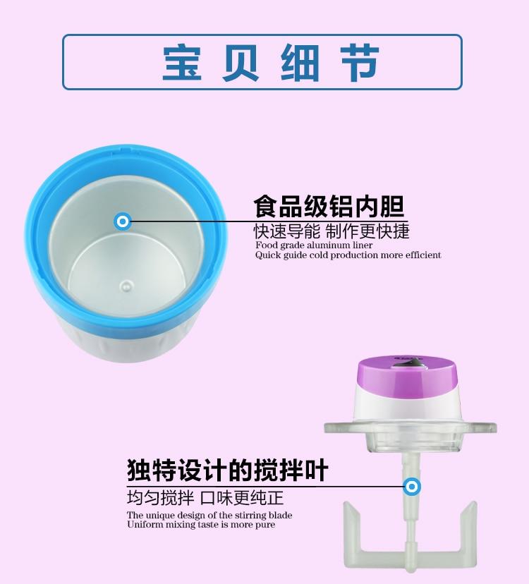 Household Small-sized Fully Automatic Self-control Fruits Ice Cream Machine Self-control Ice Cream Children Self-control Cone 15