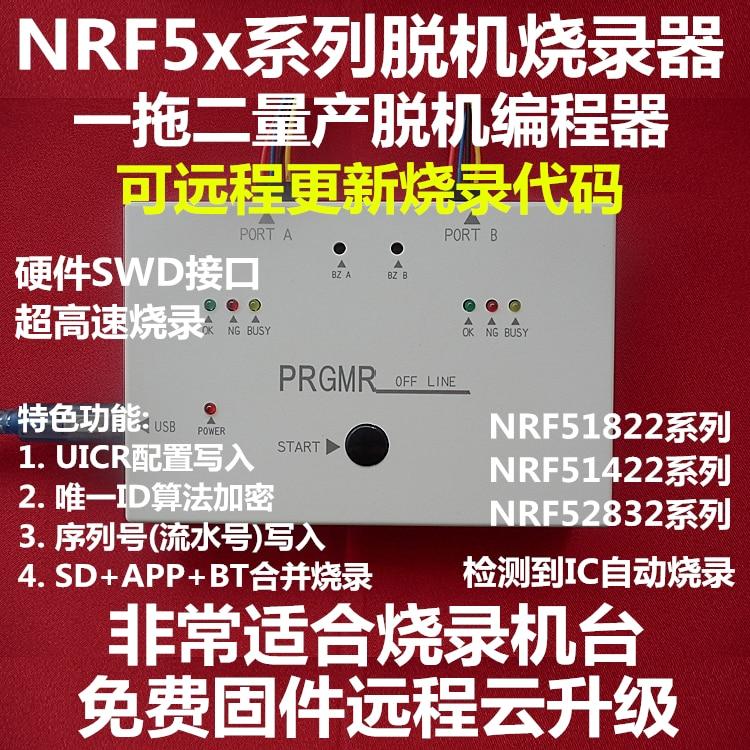 NRF51822 NRF51422 NRF52832 Offline Programmer Burner, One Line Two Offline Writer stm8s 8l tssop20 burning holder test bench downloader offline programmer seat