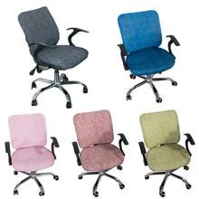 Funda para silla de ordenador de Spandex moderna estampada, funda elástica para silla de oficina giratoria, funda deslizante, funda para sillón, cubierta del asiento trasero