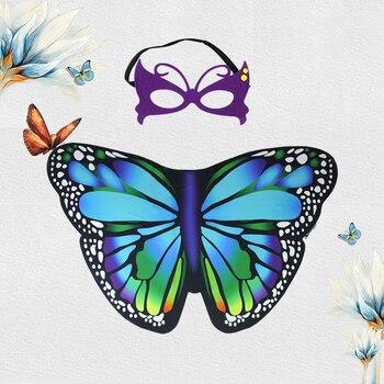 3 8 Yo özel Güzel Kelebek Kanatları Ve Kelebek Maske çırparak Renkli