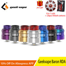 Newest Geekvape Baron Squonk RDA Multifunctional airflow system 24mm atomizer RDA vs drop dead RDA E Cigarette Vape tank(China)