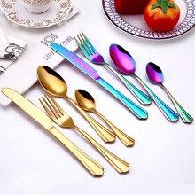 Набор разноцветной посуды из нержавеющей стали 304 с золотым ножом и вилкой, набор столовых приборов, шикарный элегантный Западный набор столовых приборов 4 шт