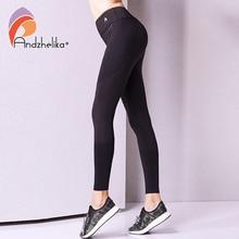Andzhelika Yeni 2018 Kadın alıştırma külodu Spor Yoga Pantolon Bayanlar Koşu Pantolon Tayt Sıkıştırma Pantolon Kalça Push Up Tayt