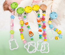 Cute boy&girl kids funny baby pacifiers chain clips holder set for nipple soother teat wood pacifier clip round accessories