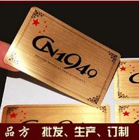 China Cheap Waterproof Pvc Custom Round Sticker Personalized Die Cut Vinyl Paper Custom Sticker