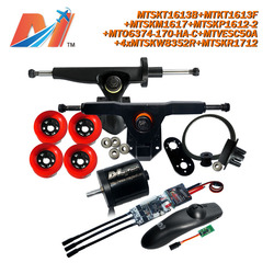 Maytech  for bicycle electric motor 6374 170kv and longboard electric wireless remote and pulley mount kits
