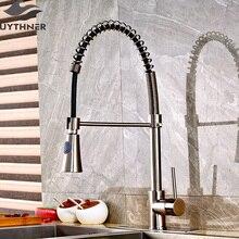 Uythner Матовый никель Рог Форма ручной спрей кран кухни смеситель с квадратной пластины бортике