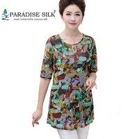 100% Pure Silk Mesh Print Womens Short Sleeve Long Pullover Top Size L XL XXL XXXL