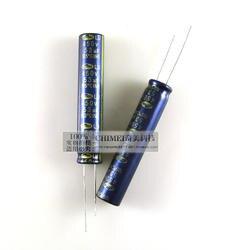 Электролитический конденсатор 450 В 53 уровень ультрафиолета 10X50 мм ЖК-дисплей ТВ светодио дный конденсатор