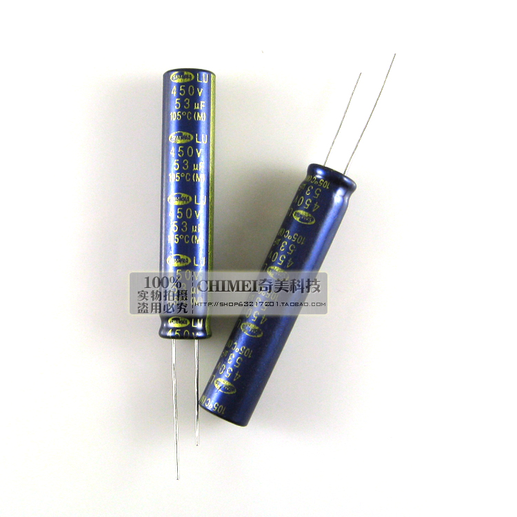 Electrolytic Capacitor 450V 53UF Volume 10X50MM LCD TV LED Capacitor