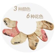 Детские носки органический хлопок природа мягкий новорожденным Нескользящие полосатые ноги носит Марка Bebe Up Интимные аксессуары
