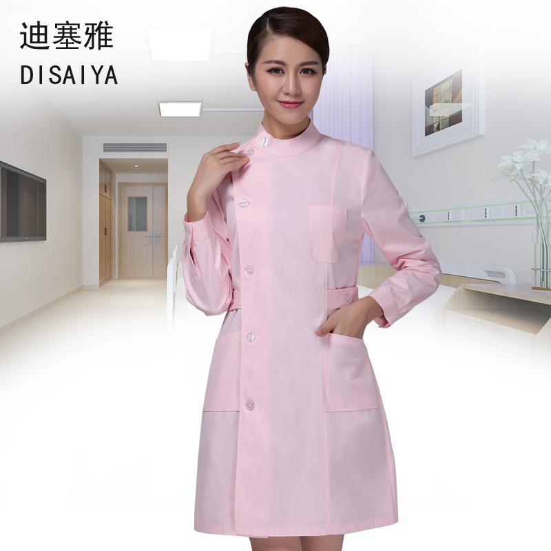 Pink Lab Coats For Women Promotion Shop For Promotional