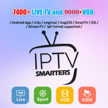 Europe IPTV  Android Tv M3U subscription android tv box europe norway france netherlands spain UK smart stable ip