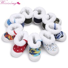 2018 New Fashion Star Print Baby Girls Boys Shoes Autumn Winter First Walkers Kids Patchwork Print Children Boots M1(China)