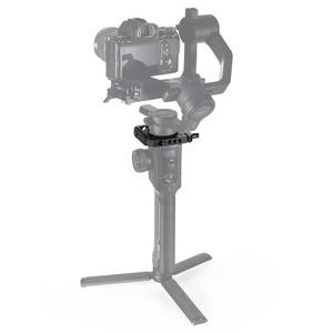 Image 2 - MOZA Air 2 용 SmallRig 마운팅 클램프 Nato 핸들 EVF 마운트 또는 마이크 DUY 옵션으로 부착 할 수있는 듀얼 카메라 조작 장치 BSS2328