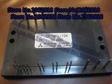 купить CM15MDL-12H CM15MD-12H CM15MD1-12H онлайн