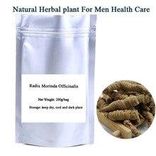 Free shipping 200g/bag Natural Herbal plant  Radix Morinda Officinalis For Men Health Care