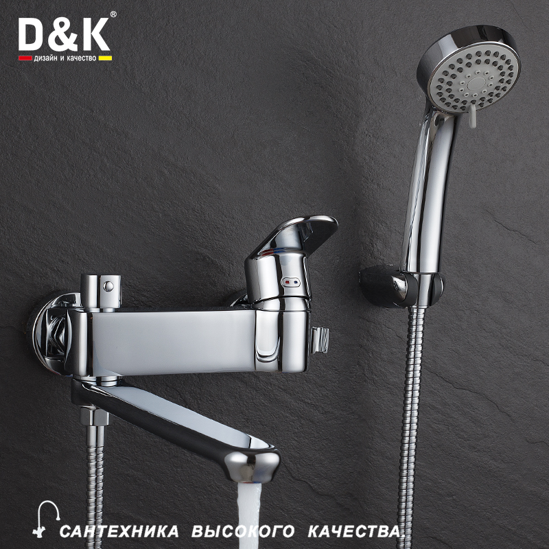 D&K Bathtub Faucets Chrome Brass Single Handle Hot and cold water tap DA1313301