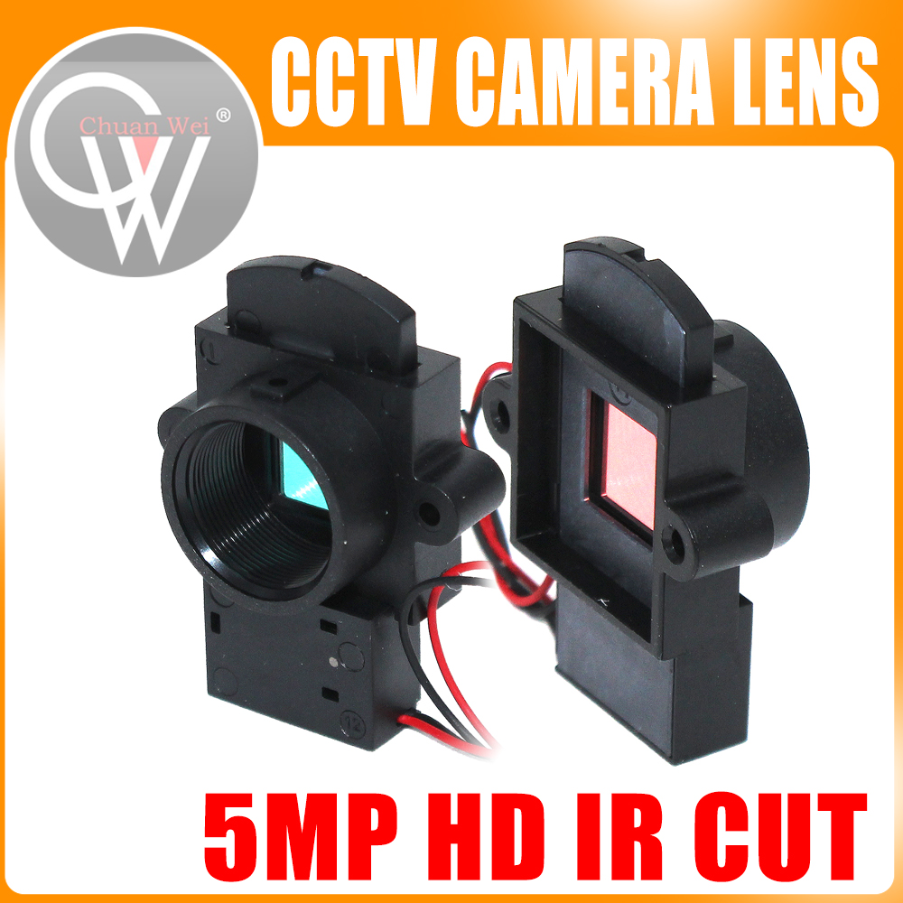 5.0 Megapixel M12 IR Cut Filter Dual ICR Double Switcher IR-CUT 20mm Lens Mount Holder For 5MP IP AHD CVI TVI CCTV Camera