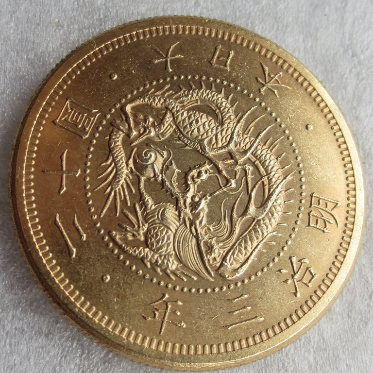 Japan Meiji Three Years twenty Yuan Gold Plated Copy Coins