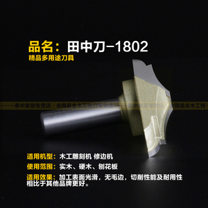 """Image 4 - Classical Plunge Arden Router Bit Woodworking Tool   1/2*1 1/4  7.5mm """" Shank   Arden A1802038"""