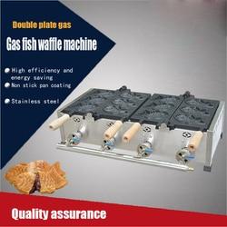 1 PC  Gas fish cake machine/Commercial  Japanese Taiyaki Fish Waffle Baker Maker  Iron Machine