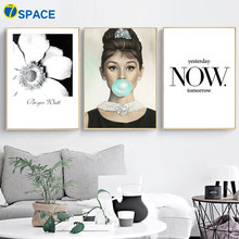 Audrey Hepburn Bubble Flower Now Nordic Posters And Prints Wall Art Canvas Painting Pop Art Wall Pictures For Living Room Salon(China)