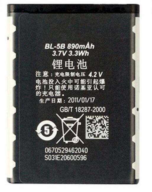 BL-5B 3.7 V 890 mAh Remplacement Li-Polymère Batterie Pour MP3 Mp4 PAD Nokia BL 5B 5300 5320 6120C 7360 3220 3230 5070 N80 Haut-Parleur