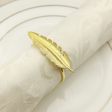 5PCS alloy gold and silver feather napkin ring buckle metal cloth
