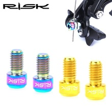 RISK Road Bike V Brake Bolts Titanium M6*10 MM Bicycle Cable For SHIMANO and SRAM Accessory