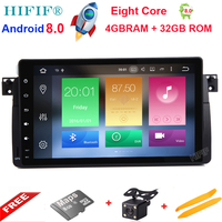 IPS 9 HD 1 Din 1024*600 4GB 32GB 8 Core Android 8.0 PC Car DVD GPS Radio For BMW 3 M3 E46 318i 320i 325i 328i Rover 75 MG ZT