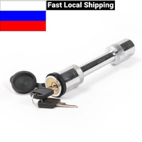1pc Metal Hitch Pin Lock Removable Trailer Ball mount 5/8 Straight Hitch Pin Lock With Keys Truck Trailer Receiver Security